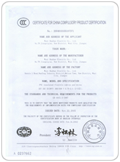 China CCC Certification